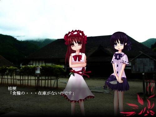 包丁さんへるぷみぃ Game Screen Shot