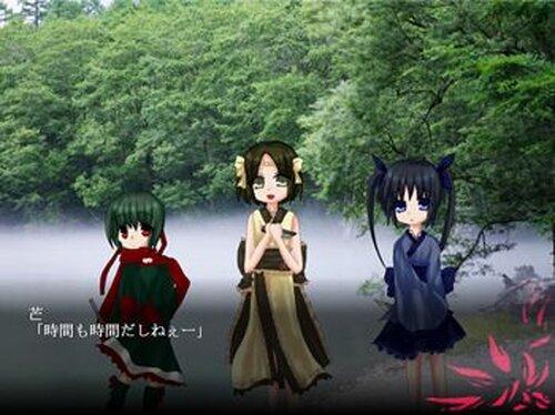 包丁さんへるぷみぃ Game Screen Shot3