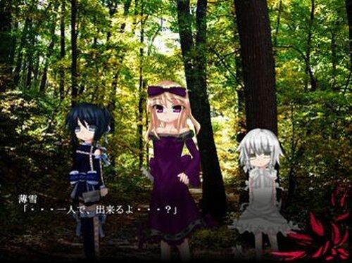 包丁さんへるぷみぃ Game Screen Shot5