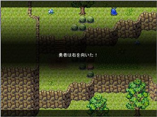 前向き勇者 Game Screen Shot4