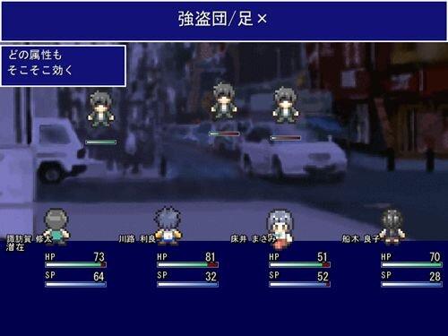 ヴァンダリズム キリギリスの冬 Game Screen Shot