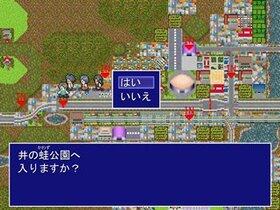 ヴァンダリズム キリギリスの冬 Game Screen Shot2