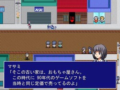 ヴァンダリズム キリギリスの冬 Game Screen Shot3