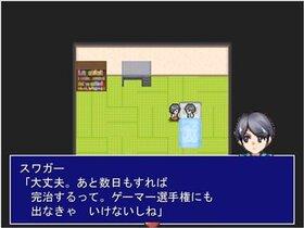 ヴァンダリズム キリギリスの冬 Game Screen Shot5
