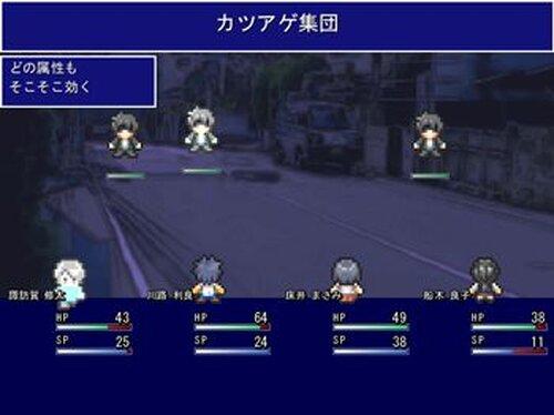 ヴァンダリズム キリギリスの冬 Game Screen Shots