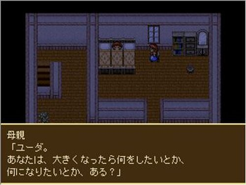 Youda's dream Game Screen Shot2