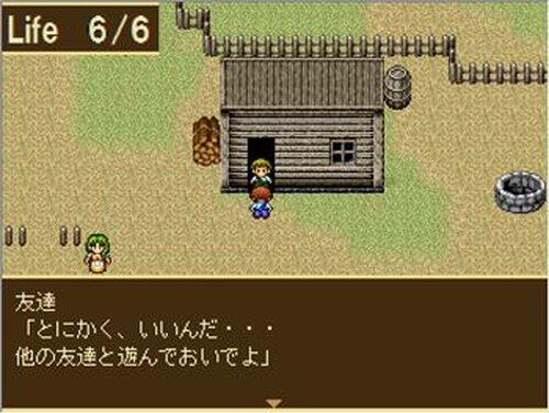 Youda's dream Game Screen Shot3