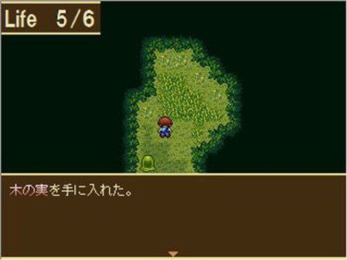 Youda's dream Game Screen Shot4
