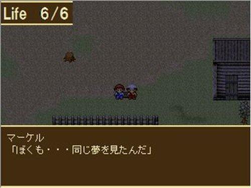 Youda's dream Game Screen Shot5