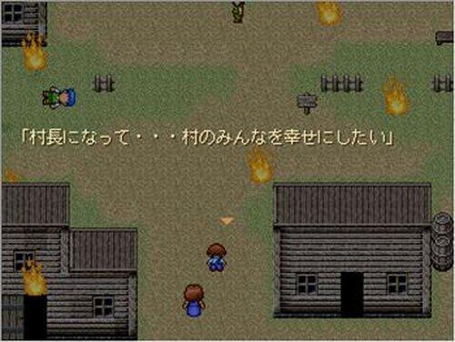 Youda's dream Game Screen Shots