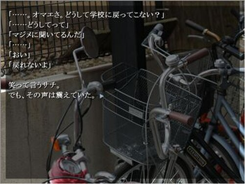 拾われた夏のエデン Game Screen Shot3