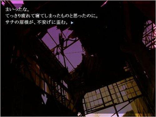 拾われた夏のエデン Game Screen Shot4