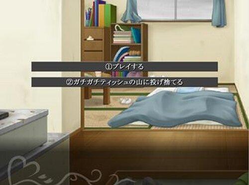 もよりの駅子さん Game Screen Shot2