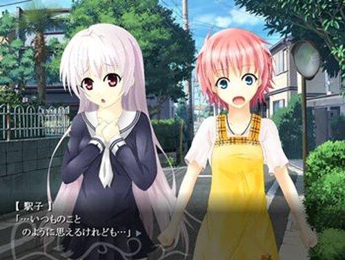 もよりの駅子さん Game Screen Shot5