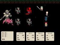 12亜神伝のゲーム画面