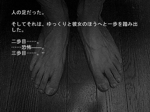 ななしのおろち 春 Game Screen Shot3