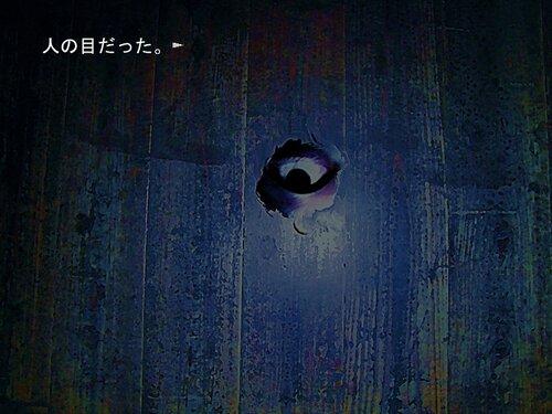 ななしのおろち 春 Game Screen Shot4