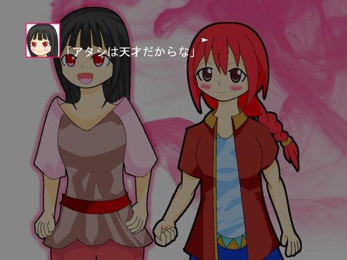 ななしのおろち 春 Game Screen Shot5