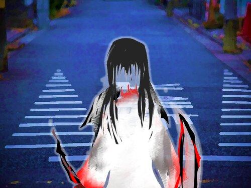 ななしのおろち 春 Game Screen Shots