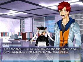 AshDoll~2014年正月特別編~ Game Screen Shot3