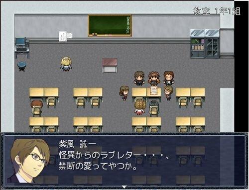学生怪異4 Game Screen Shot1
