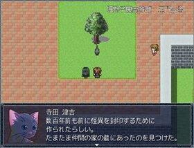 学生怪異4 Game Screen Shot4