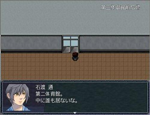 学生怪異4 Game Screen Shot5