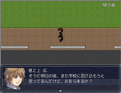 学生怪異4 Game Screen Shots