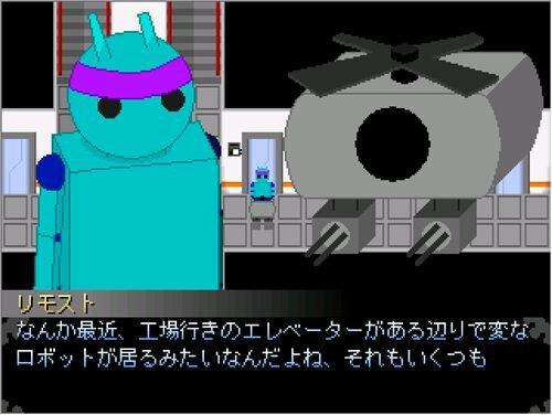 ロボティックス・ワールド Game Screen Shot1