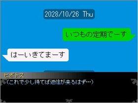 ロボティックス・ワールド Game Screen Shot2