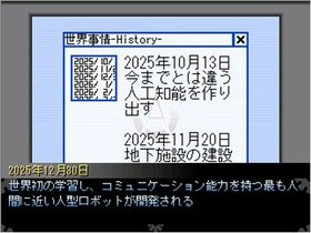 ロボティックス・ワールド Game Screen Shot3
