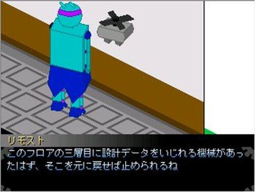 ロボティックス・ワールド Game Screen Shot5