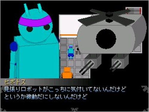ロボティックス・ワールド Game Screen Shots