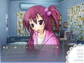 アキバクロニクル Game Screen Shot2