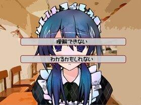 アキバクロニクル Game Screen Shot4