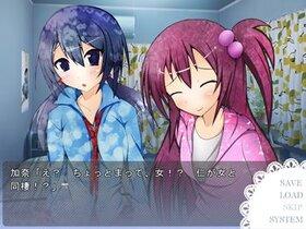 アキバクロニクル Game Screen Shot5