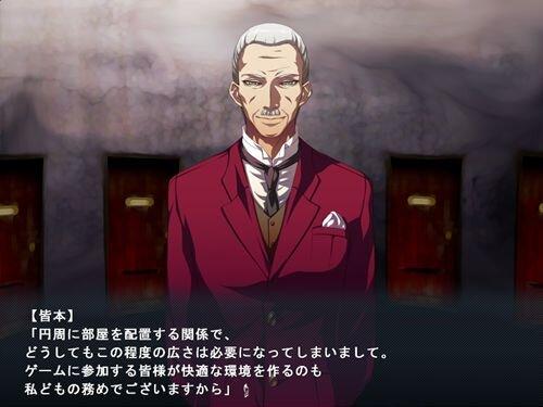 「いらない子ゲーム」完成版 Game Screen Shot1