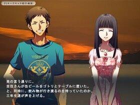 「いらない子ゲーム」完成版 Game Screen Shot2