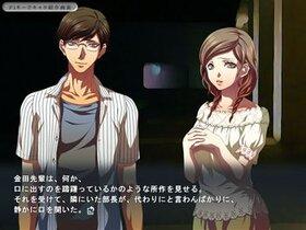 「いらない子ゲーム」完成版 Game Screen Shot3