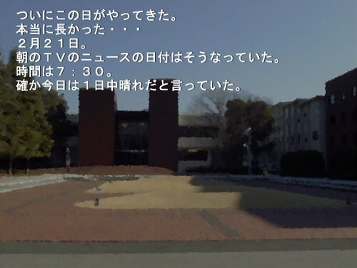 言葉の重み Game Screen Shot1