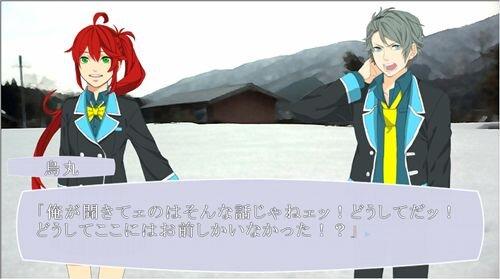 croire~クロワール~ Game Screen Shot
