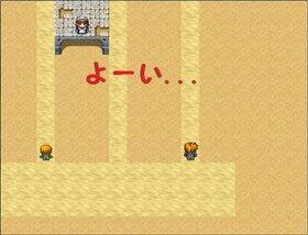 ツクール運動会!! 【体験版】 Game Screen Shot4