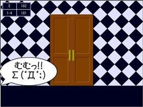 迷宮で会いましょう Game Screen Shot5