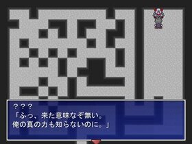 館のむこう2 ~新たな呪い~ Game Screen Shot5