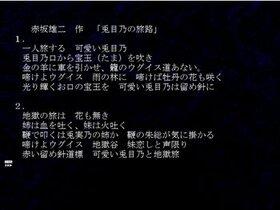 クトゥルフの呼び声現代版リプレイ 詩の呼ぶ物 Game Screen Shot2