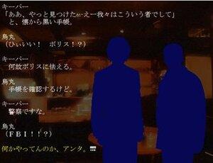 クトゥルフの呼び声現代版リプレイ 詩の呼ぶ物 Game Screen Shot