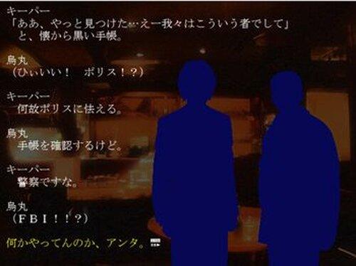 クトゥルフの呼び声現代版リプレイ 詩の呼ぶ物 Game Screen Shots