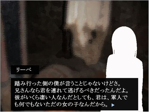 君に捧げる化学のソラゴト ~周期表 語呂合わせ編 簡易版~ Game Screen Shot