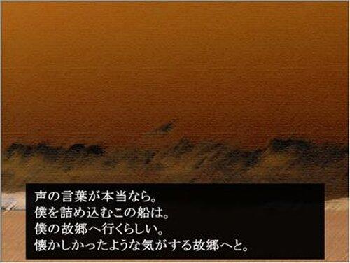 君に捧げる化学のソラゴト ~周期表 語呂合わせ編 簡易版~ Game Screen Shot3