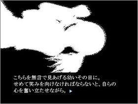 君に捧げる化学のソラゴト ~周期表 語呂合わせ編 簡易版~ Game Screen Shot5
